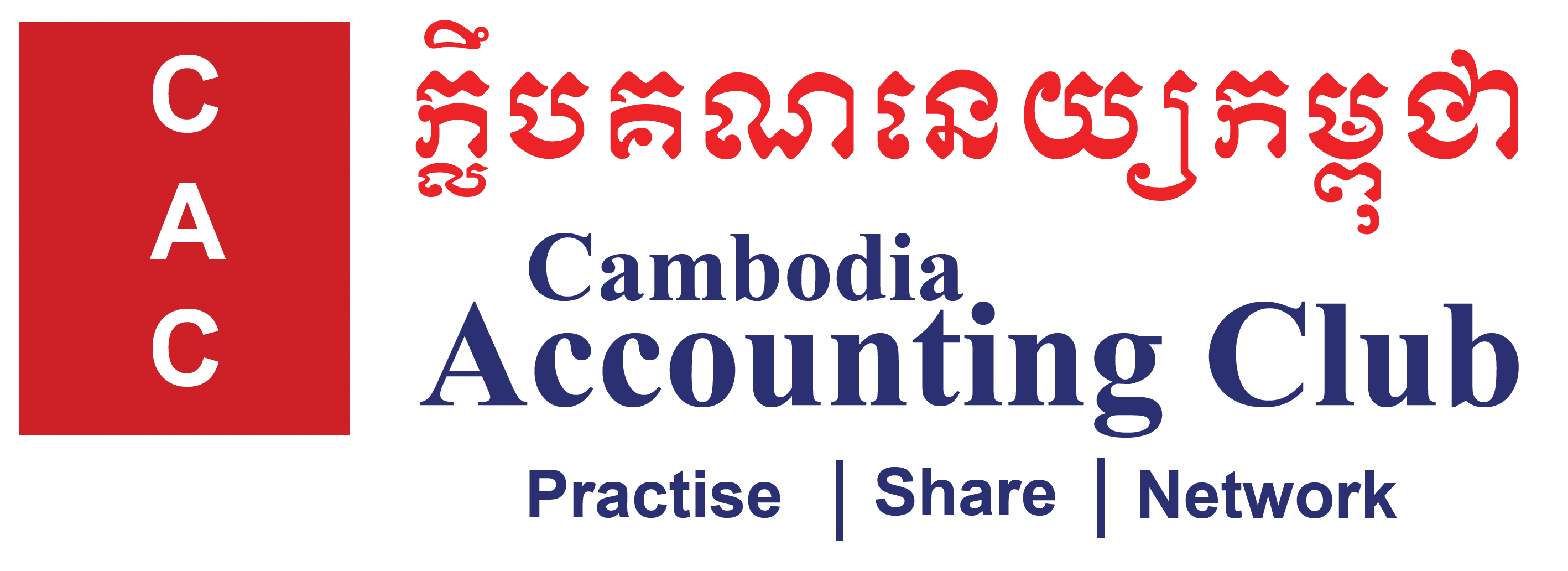 accounting of cambodia Nac is a regulatory body of the ministry of economy and finance essentially  dealing with the examination and revision of cambodian accounting standards.